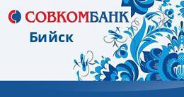 кредит европа банк санкт-петербург банкоматы