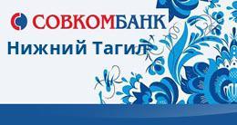 кредит 600000 рублей на 5 лет рассчитать