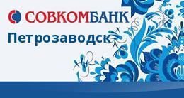 Деньги кредит банки журнал официальный сайт