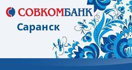русфинанс банк тольятти кредит наличными