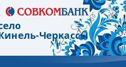 Почта банк онлайн войти в личный кабинет по номеру телефона