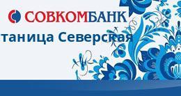 Регистрация ип в северском районе штраф от страховой ндфл как заполнить декларацию